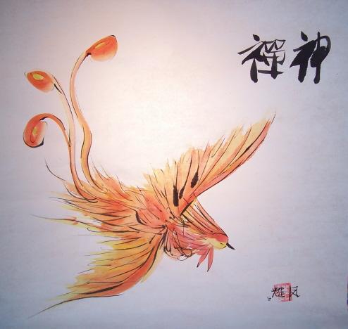 yaofeng6